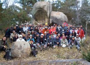 かえる岩(北向八幡宮元宮磐座) (第2回歴史探訪会 2011年1月7日)