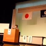 記念講演 能勢初枝氏JPG84